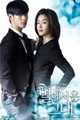 Hao123-You Who Came From the Stars